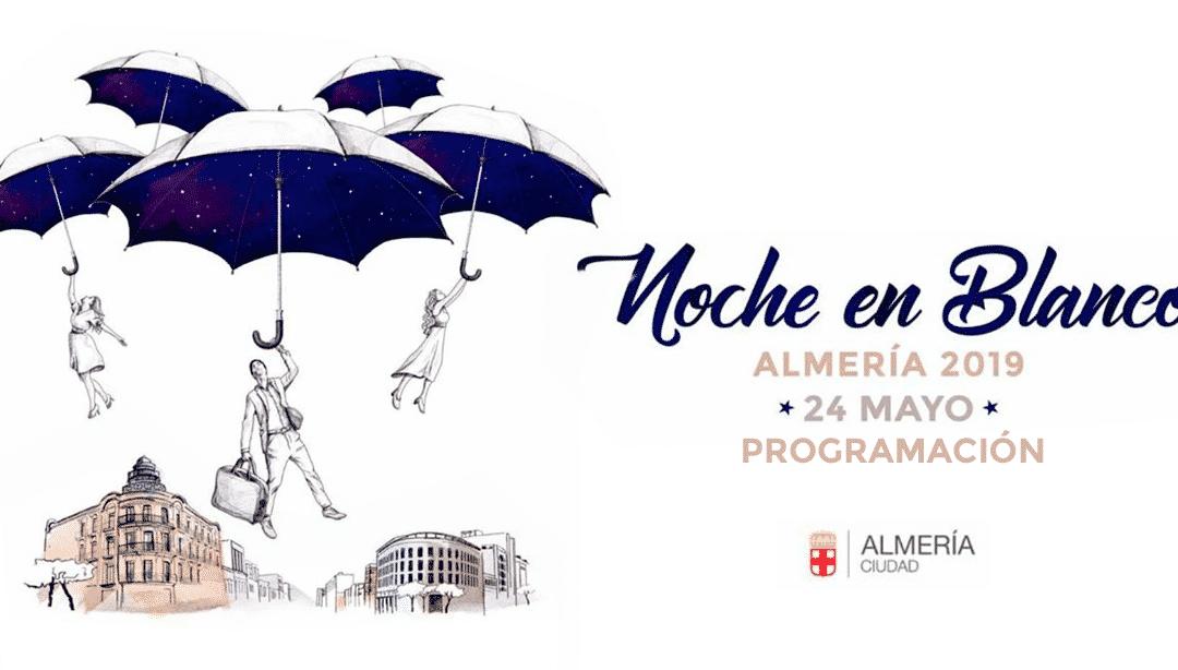 """Pasarela de Moda """"NOCHE EN BLANCO ALMERÍA 2019"""""""
